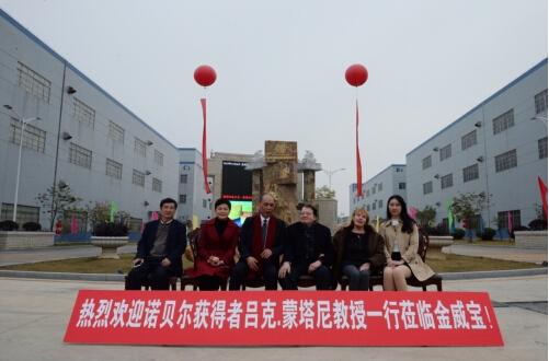 诺奖专家考察广东金威宝共促项目合作与成果转化