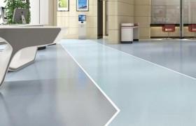 野心同质透心PVC地板 医疗养老空间装修首选