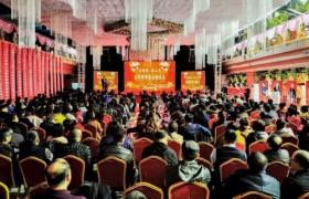 享健康赢未来——百年仲泽堂启动仪式在营口举行