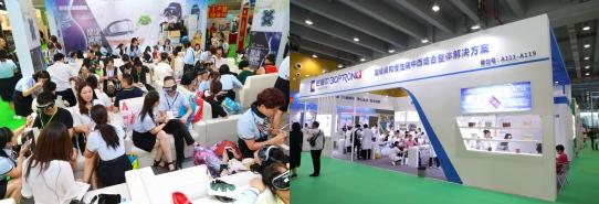 2019广州国际中医养生展览会 滚动 第3张