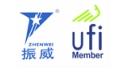 2019广州国际中医养生展览会 滚动 第5张