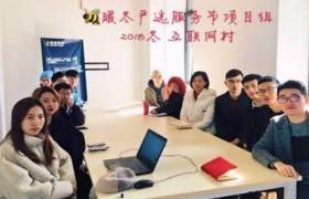 蜜蜂帮帮:2019首届暖冬严选服务节圆满结束!