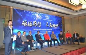 圆桌论坛 | 新形势下三优生物医药(上海)有限公司的创业与发展思考