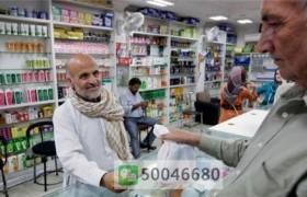 开挂的印度人,把希爱力和必利劲做成混合片,并将这种希爱力双效白菜价卖向全球!