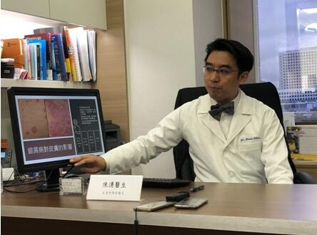 """新一代生物制剂:银屑病患者疗效可达""""PASI 100""""!"""