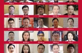 3·15支持正品,双美(中国)联合百位医生共同倡导
