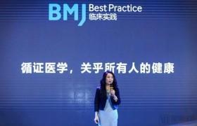 CDSS再进化!BMJ 发布国内首个全中文多形态循证医学临床决策辅助系统