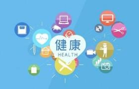 """蜜芽""""电商+""""持续发力 再拓大健康服务品类"""