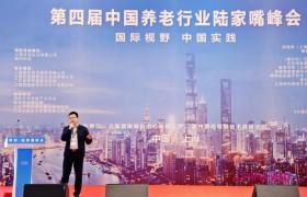 金牌护士CEO丁少磊:居家医养结合落地模式的关键点在护士