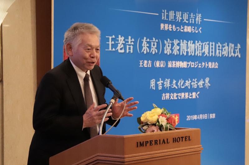 5、日本包装协会理事长、Bravis International社长、创始人 Fumi sasada在中日文化交流会上发表讲话.jpg