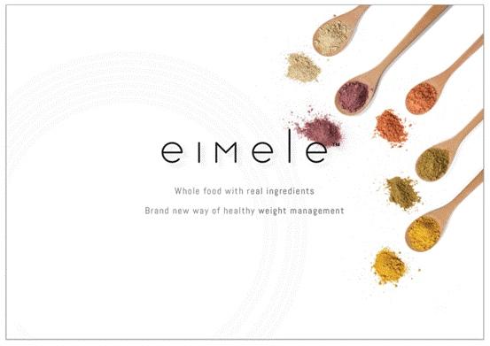 权威杂志《健康女性》揭晓全新体重管理品牌eimele亦餐