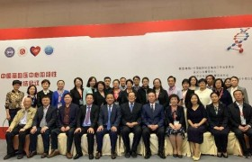 中国首批20家医院获得中国高血压中心认证