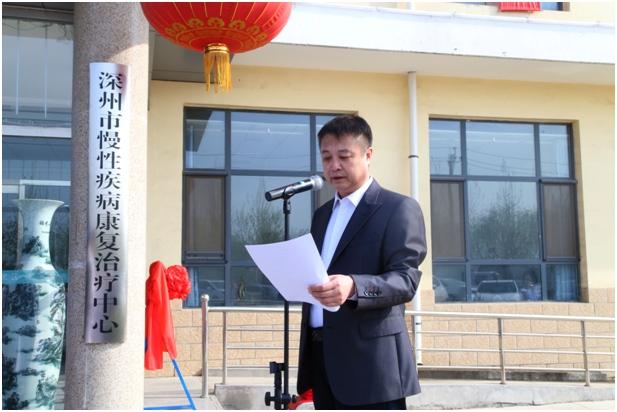 副院长杨燕波.png