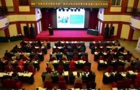 女性生育力保护(QAC)关爱项目第十站在太原启动
