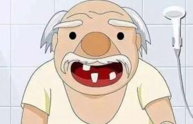 老人缺牙怎么办 关于全口种植你了解多少