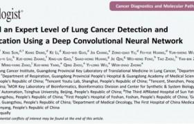 腾讯优图推出卷积神经网络深度学习算法模型,被知名医学期刊Oncologist收录