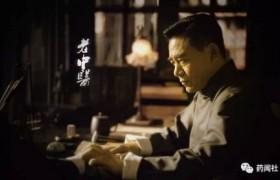 中医药多空较量140年 为何康美药业值得力挺?