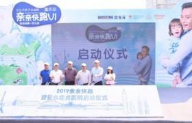 走近第六季《亲亲快跑》首站城市重庆,这一刻,爱就在这里!