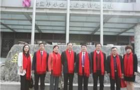 长峰医院集团携广州长峰医院等13家旗下血管瘤医院新三板挂牌上市