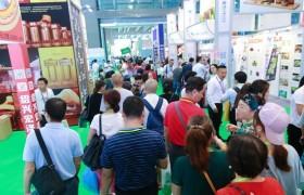 8月广州康博会 十年突破踏入健康新征程