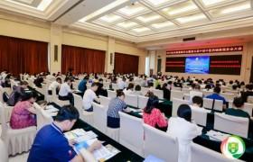炎黄东方推出区域医联体治未病健康服务平台