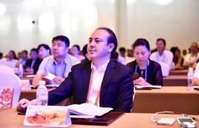 唐小平:组合出击,中医药与大健康产业亟待融合创新发展