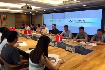 国药医养诊疗战略合作签约仪式在京举行