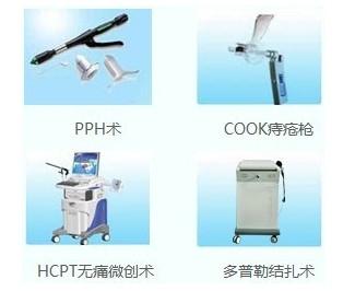 治疗痔疮的设备.jpg