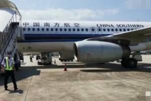 三亚72名旅客乘坐包机回来大庆为疫情期间国内最长直飞包机