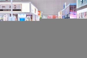 第83届全国药品交易会隆重举行 太极儿康宁糖浆焕新上市